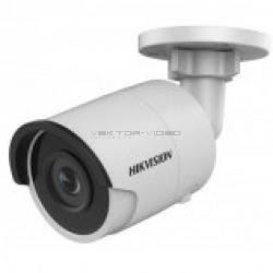 DS-2CD2025FWD-I (2.8mm) Hikvision Уличная IP-камера