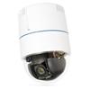 Поворотная видеокамера ISE-12ZWDN650FD Infinity