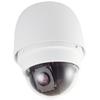 Поворотная видеокамера ISE-XH30ZWDN650FD Infinity