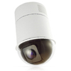 Поворотная видеокамера ISE-30ZWDN650FD Infinity
