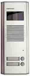 Вызывная панель DRC-2KMVN Commax