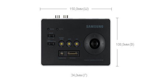 SCX-RD100 Samsung пульт управления телекамерами